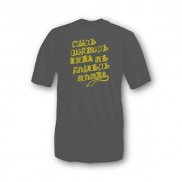 Travailler | T-Shirt